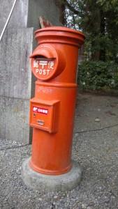P1000089